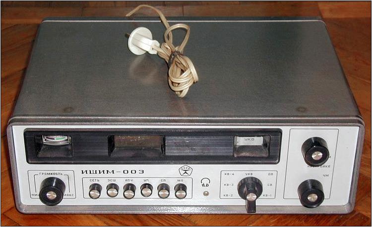 """Радиоприемник """"Ишим-003"""" может"""
